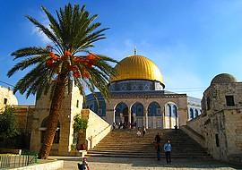 olcsó utak utazás Izraeli körutazás
